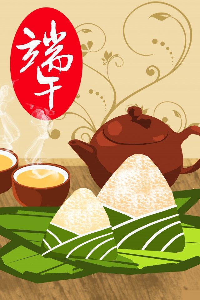 illustration festival dragon boat festival food, Cup, Teapot, Zongzi illustration image