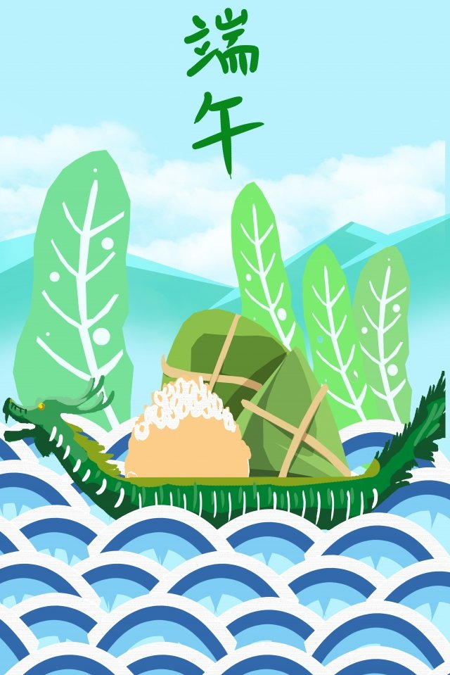 illustration festival dragon boat festival zongzi, Dragon Boat, Water Wave, Poster illustration image