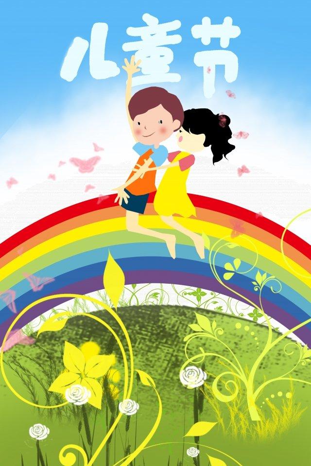 illustration festival international childrens day llustration image
