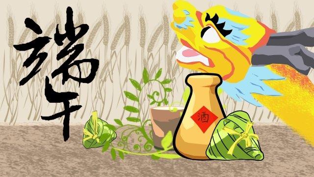 插圖節日傳統龍舟節 插畫素材