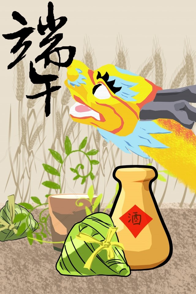 illustration festival traditional dragon boat festival, Dragon, Liqueur, Grass illustration image