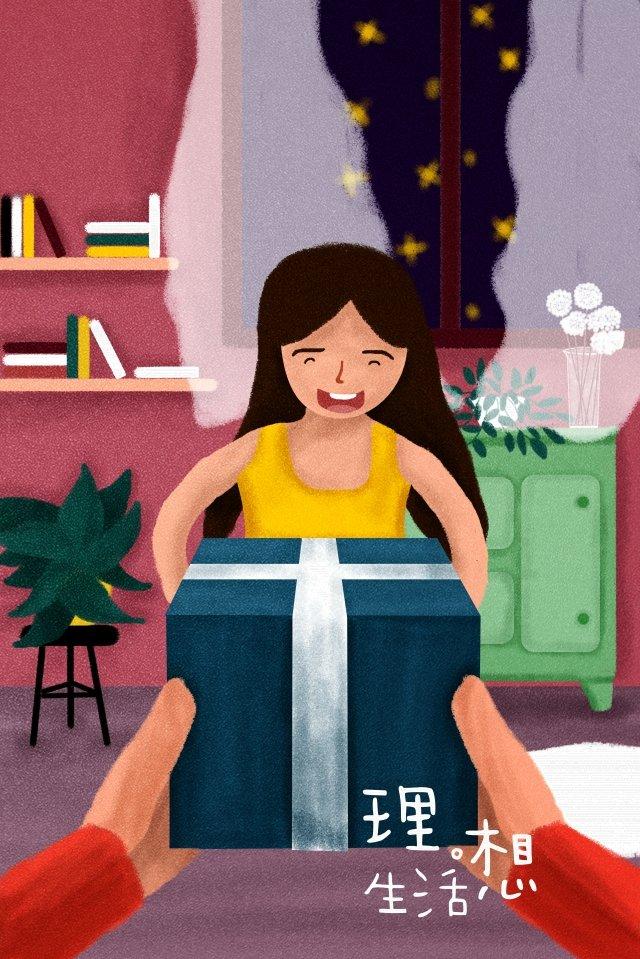 illustration girl happy express delivery, Happy, Family, Wait illustration image