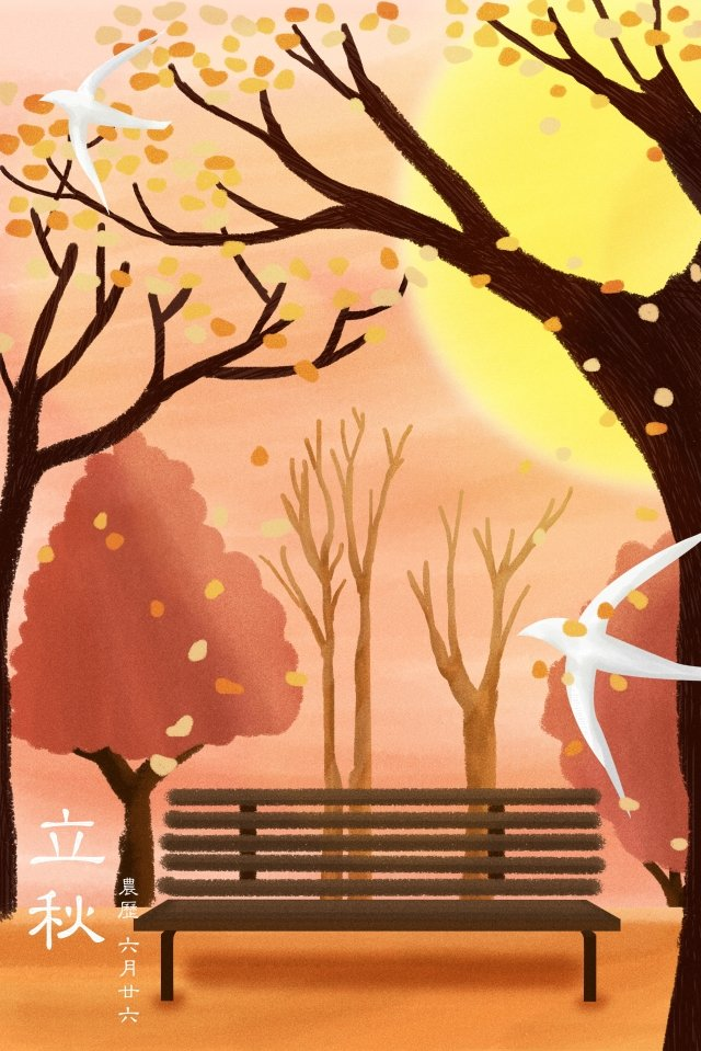 illustration hand painted beginning of autumn fall, Poster, Yellow, Red illustration image