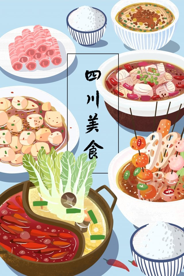 illustration hand painted food chinese style, Chinese Style, Sichuan, Sichuan Cuisine illustration image