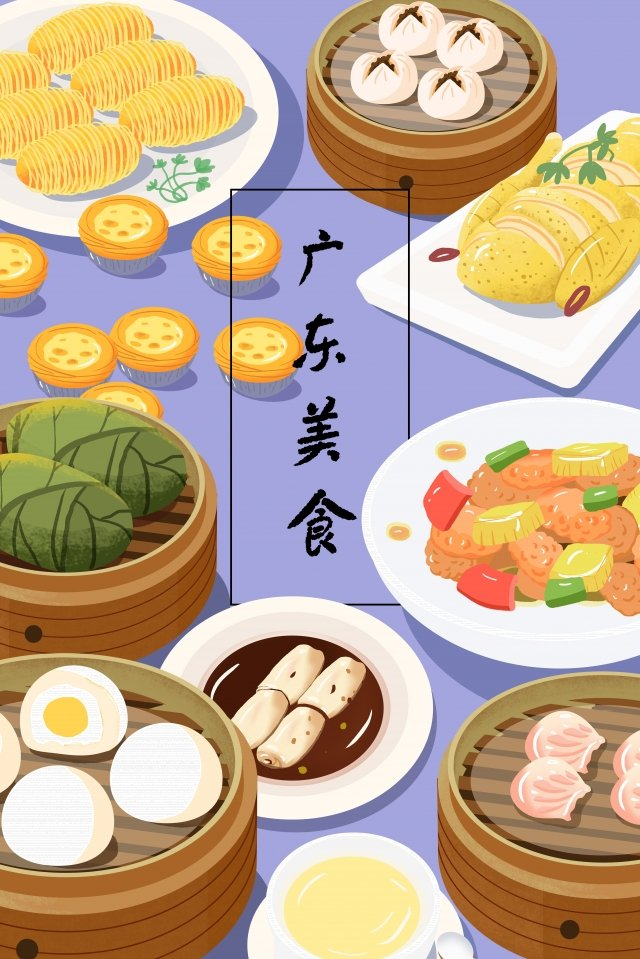 illustration hand painted food chinese style, Chinese Style, Guangdong, Cantonese Cuisine illustration image