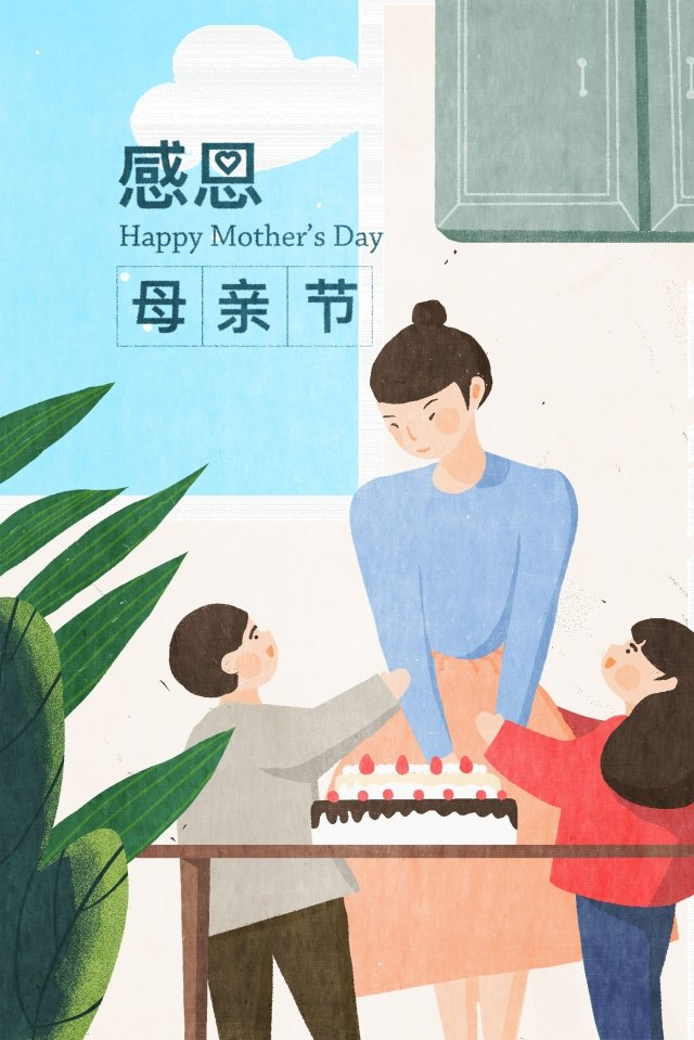 illustration hand painted mothers day festival, Mom, Parent-child, Child illustration image