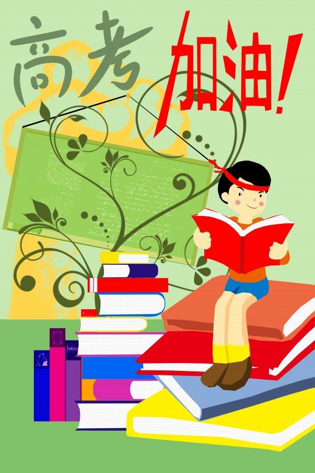 ilustração aprenda faculdade preparação para exame de entrada Material de ilustração