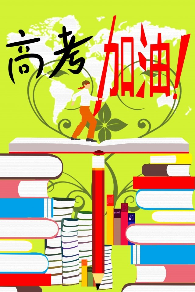 ilustração aprenda faculdade preparação para exame de entrada Material de ilustração Imagens de ilustração
