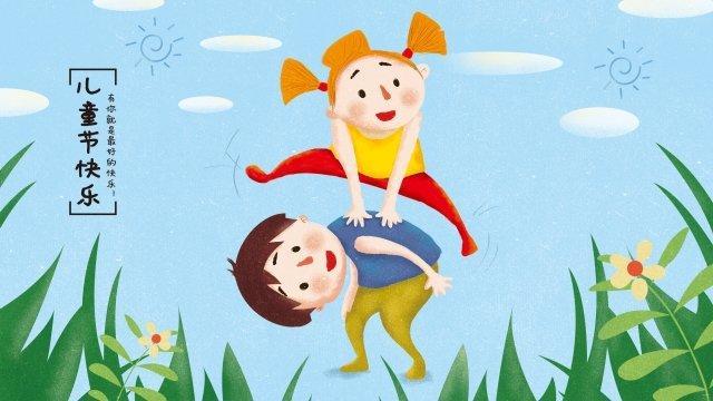 illustration little girl little boy plant, Sky, Cloud, Flower illustration image