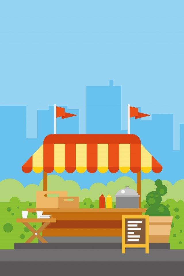 移动甜品车风景插画 插画 移动甜品车 风景移动甜品车  快餐  快餐店PNG和矢量 插图图像