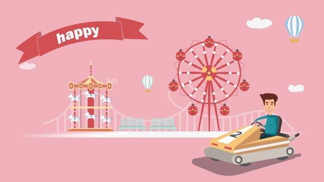 イラストピンク漫画幸せ イラスト素材 イラスト画像