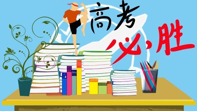 minh họa chuẩn bị tuyển sinh đại học truyền cảm hứng Hình minh họa