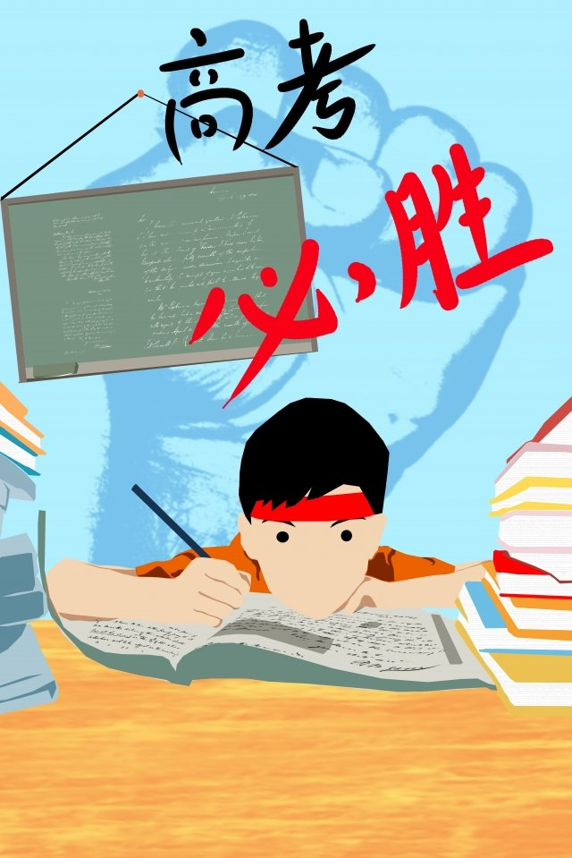 ilustração preparação faculdade exame de entrada inspirador Material de ilustração