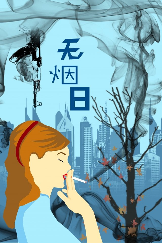 図禁煙、禁煙の日、有害煙、ブルートーン、市、枯れ木、落ち葉、教育、ポスター、イラスト、禁煙、禁煙の日、有害 PNGおよびPSD illustration image