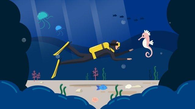 التوضيح، قاع البحر، المحيط، seahorse مواد الصور المدرجة