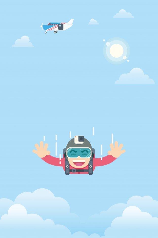 插圖跳傘人物降落傘字符 插畫素材
