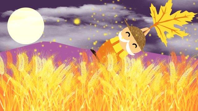 Liqiu Festival Illustration 3 일러스트레이션,태양 용어,계절,계절,리추에,라이스 필드,밤,문,할아버지,수확, Liqiu, Festival, Illustration PNG 및 PSD illustration image