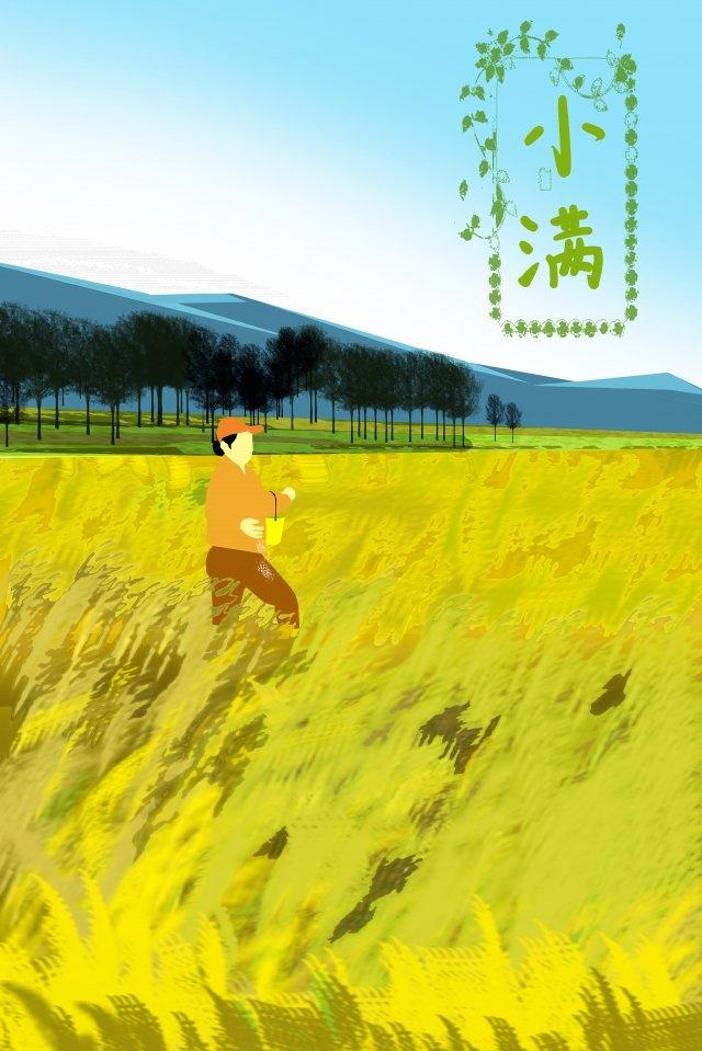 イラスト太陽用語xiaoman風景 イラスト素材 イラスト画像