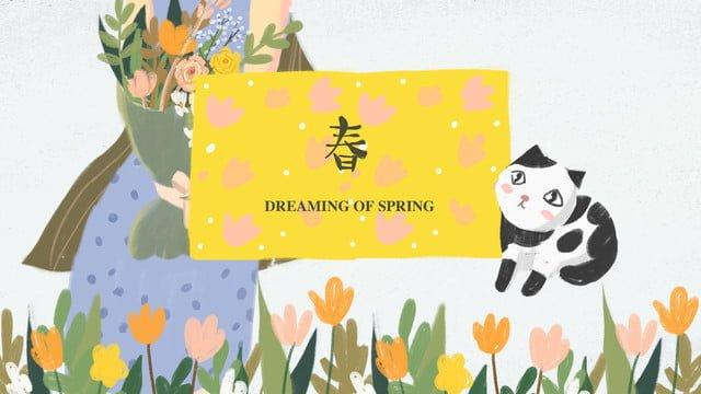 봄에 여자 있습니다 삽화 소재