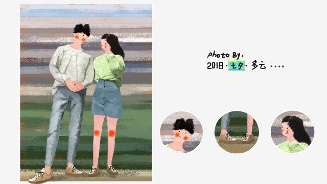 插圖tanabata情侶字符 插畫素材 插畫圖片
