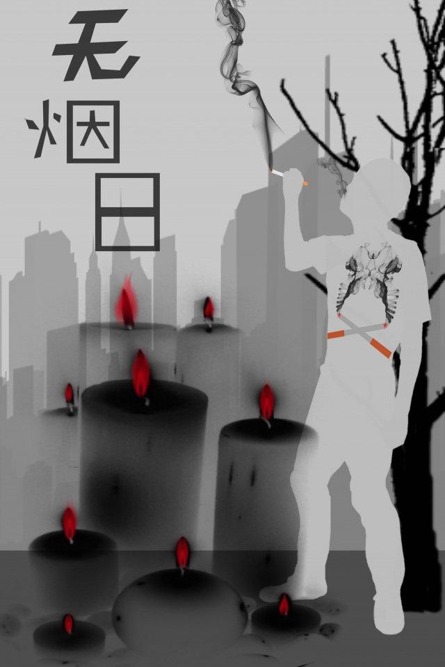 イラストテーマ禁煙日喫煙グレートーン、不健康、イラスト、テーマ、禁煙日、喫煙 PNGおよびPSD illustration image