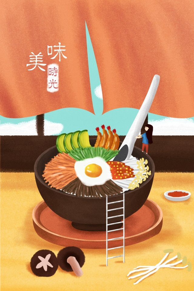 illustration warm color food food, Bibimbap, Egg, Vegetables illustration image