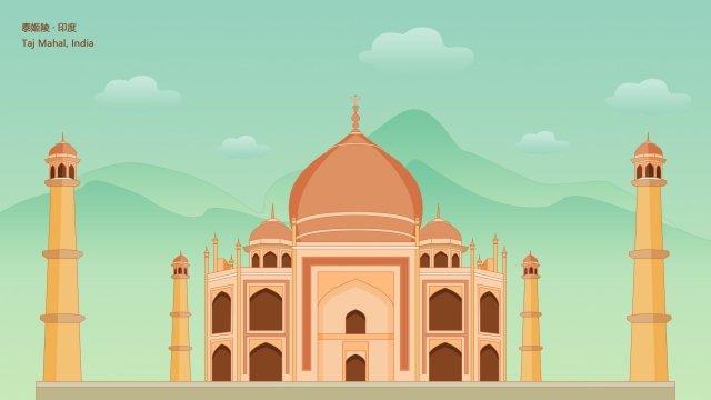 인도 taj 비쌉니다 건물 매력 삽화 소재