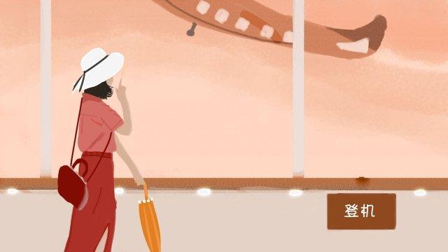 個々の旅行航空機の風景 イラスト素材 イラスト画像