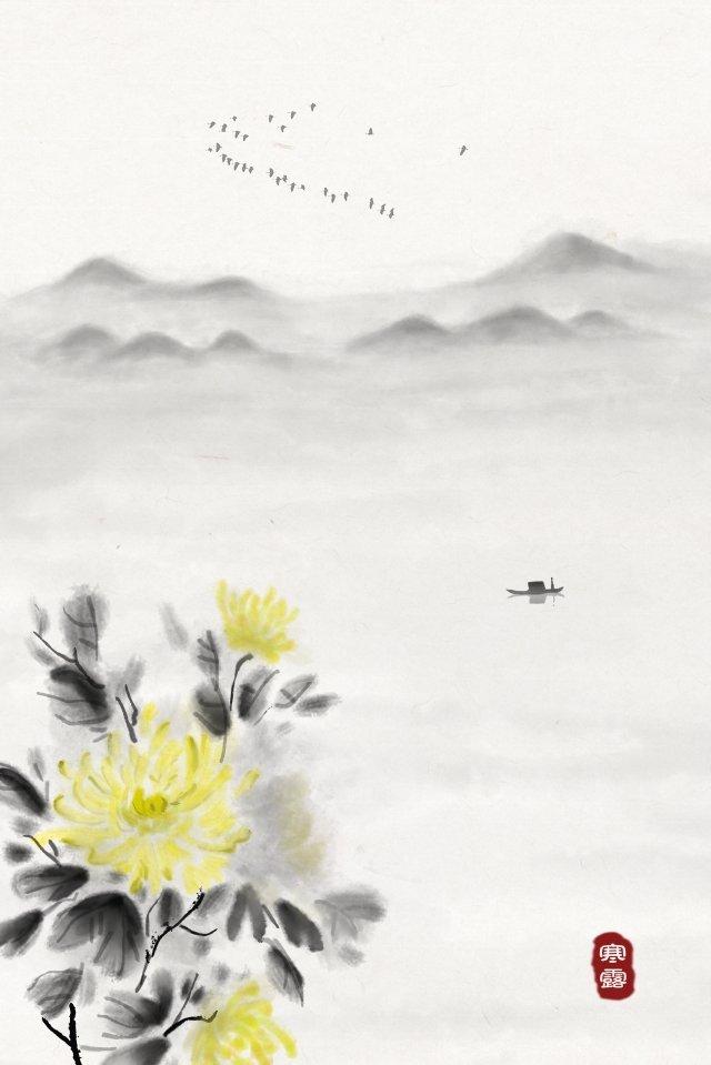 墨水菊花景觀寫意 插畫素材