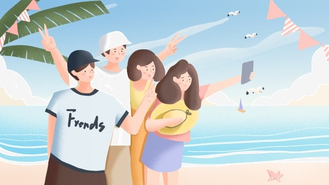 international friendship day friendship day friendship friend llustration image