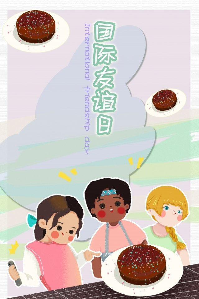 international friendship day friendship friend girl llustration image illustration image