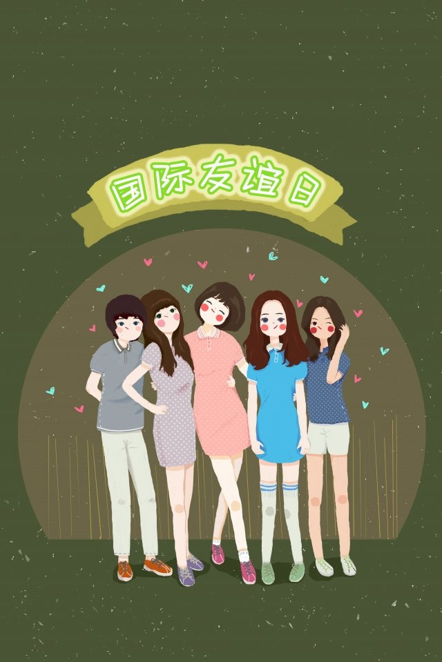 international friendship day girl green friend llustration image illustration image