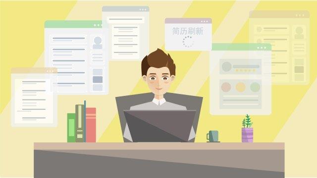 इंटरनेट का उपयोग नौकरी शिकार ताज़ा फिर से शुरू चित्रण चित्रण छवि चित्रण छवि