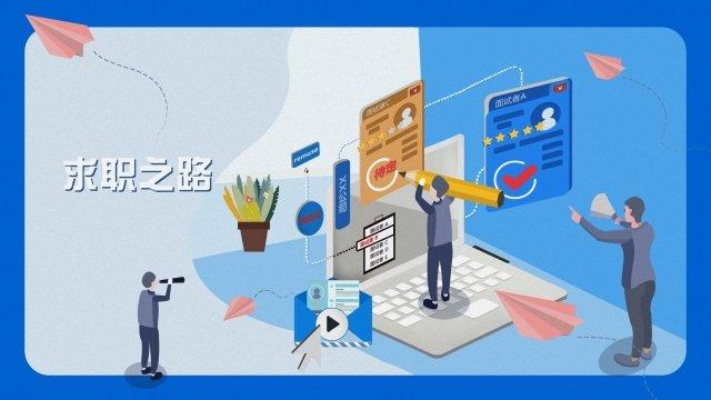 interview list speaker promotion job search blue llustration image illustration image