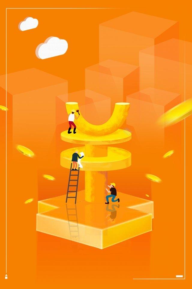 الاستثمار والإدارة المالية مجسمة الأصفر 2 5D صورة التوضيح