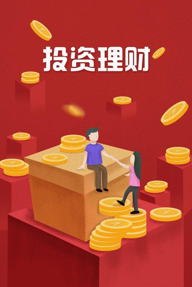 инвестиционный финансовый менеджмент финансовый мальчик Ресурсы иллюстрации Иллюстрация изображения
