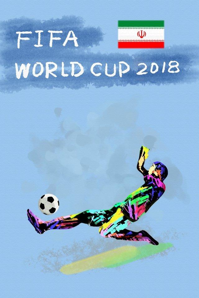 イランサッカーワールドカップ2018 イラスト素材