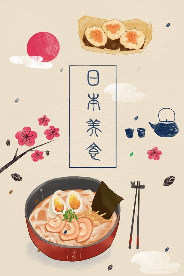japan food sushi day, Japanese Ramen, Tea Set, Cherry Blossoms illustration image
