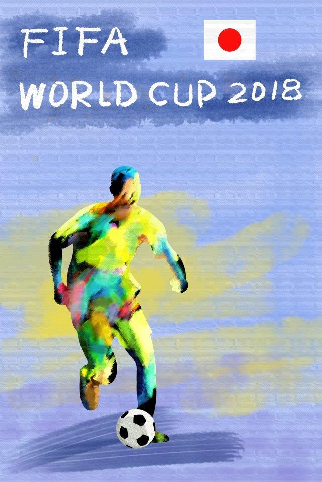 日本サッカーワールドカップ2018 イラスト素材