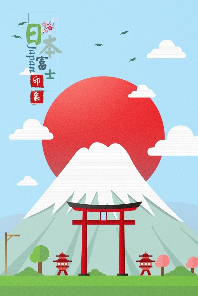 japan mount fuji japan attractions places of interest, Illustration, Japan, Mount Fuji illustration image