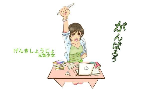 일본의 부드러운 소녀가 일 중독에 나섭니다 그림 이미지