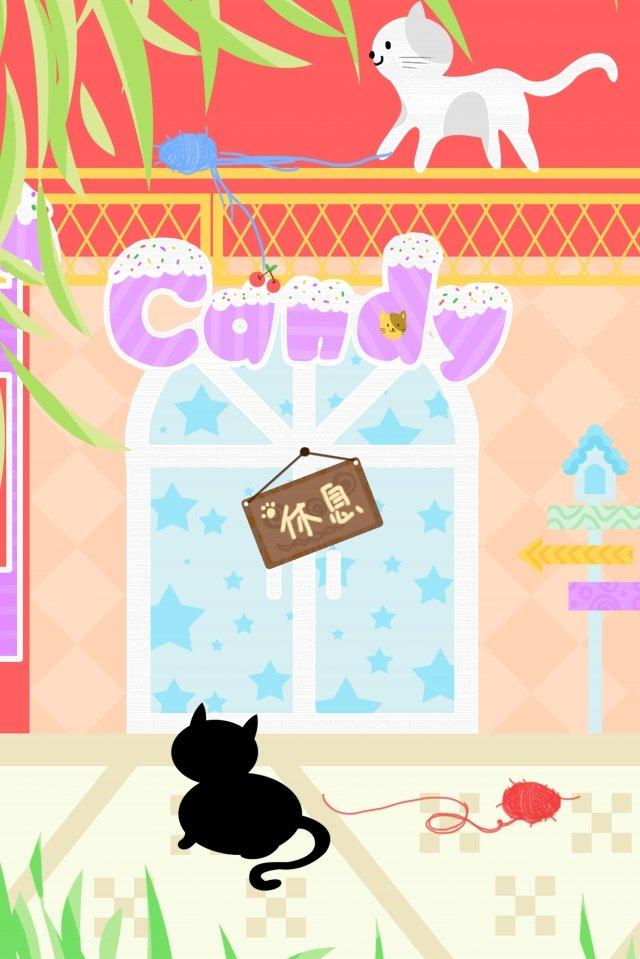 和風市生活白猫黒猫キャンディーデザートショップ手描きイラスト 和風 イラスト 市 人生 白猫 黒い猫 キャンディ デザート 手描き 漫画 可愛い 孟 休息 窓 ドア 赤い壁和風  イラスト  市 PNGおよびPSD illustration image