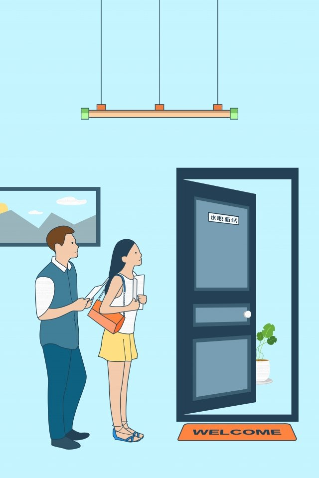 job hunting interview business man simple, Business Office, Office Door, Green Plant illustration image