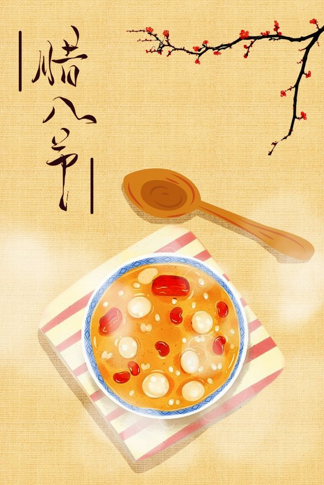 laba festival laba porridge plum blossom spoon, Hand Painted, Laba Festival, Laba Porridge illustration image