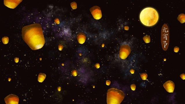lanterna festival kongming lanterna rezar céu estrelado Imagem de llustration