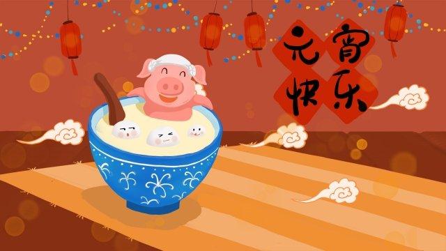 lanterna festival porco zodíaco tangyuan Material de ilustração Imagens de ilustração