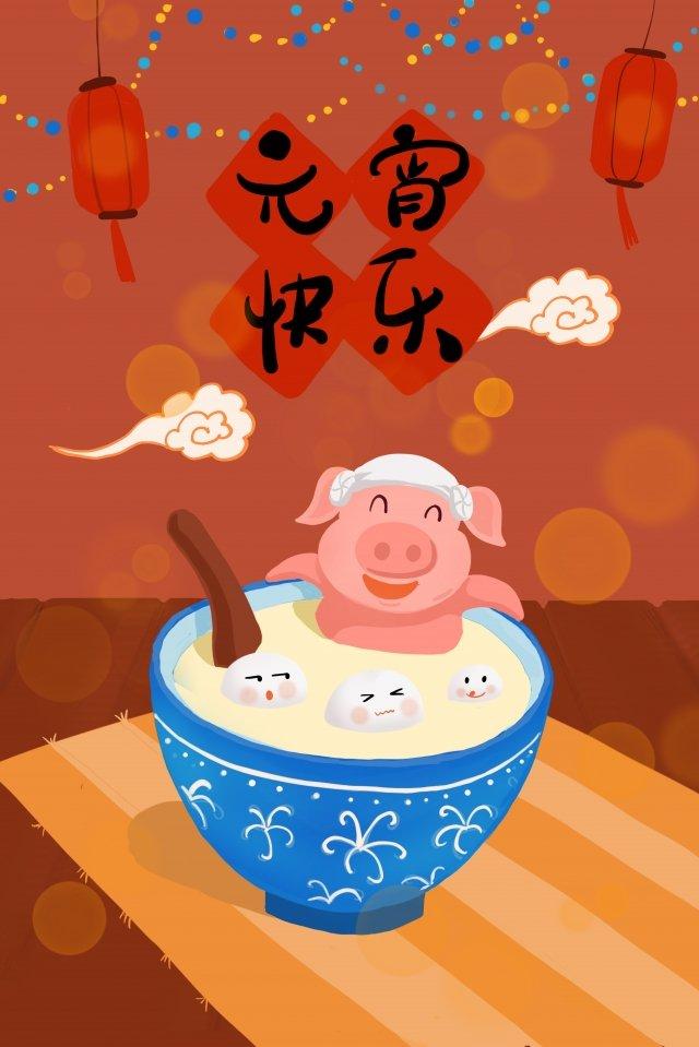 ランタンフェスティバル豚干支タンジュアン イラスト画像