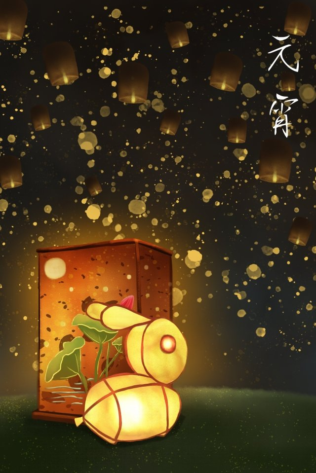 lantern festival rabbit light yuan zhen festival illustration image