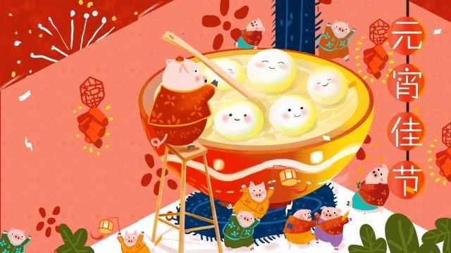 ランタンフェスティバル唐源と豚花火中国風 イラスト素材 イラスト画像