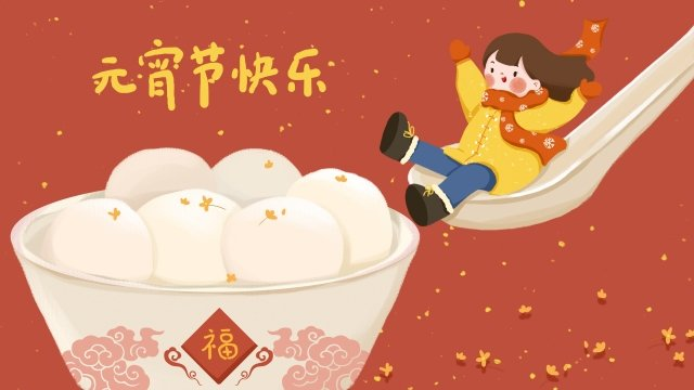 lantern festival tangyuan girl soup spoon llustration image